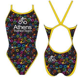 Female Swimsuit coloured - Αντιγραφή