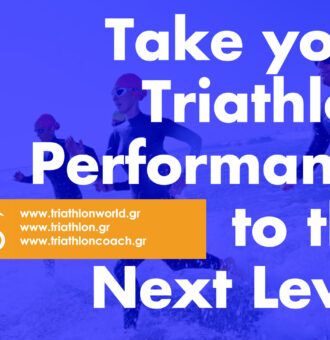 Banner Take your triathlon performance to the next level